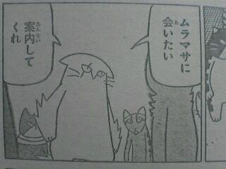 PA0_0709.jpg