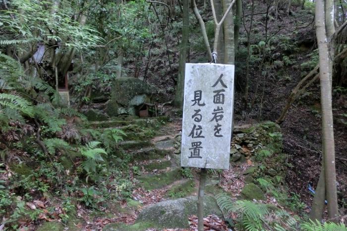 岩石山 (3)