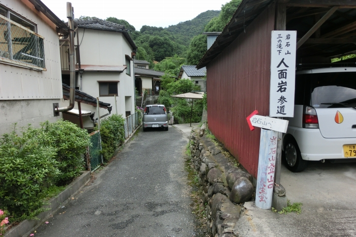 岩石山 (2)