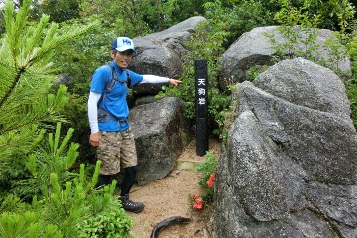 岩石山 (10)