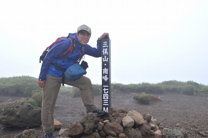 三俣山 (43)