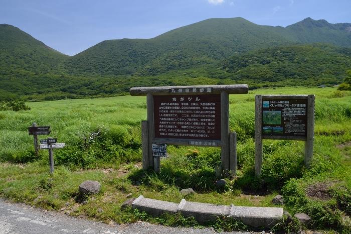 三俣山 (79)