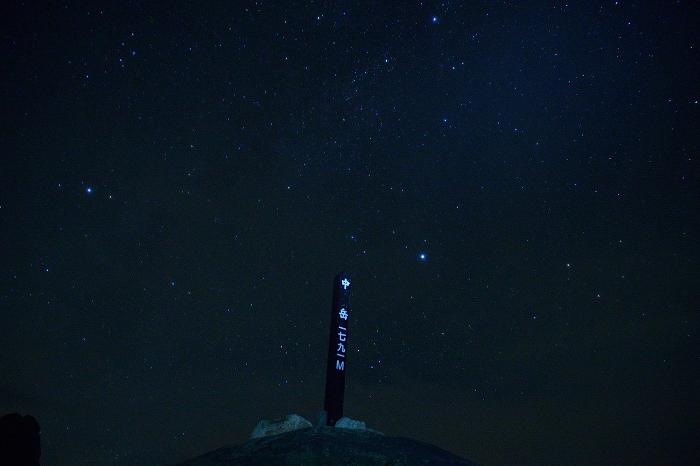 中岳 日の出前 (2)