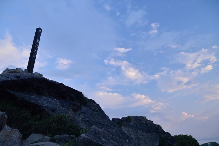 中岳 (11)