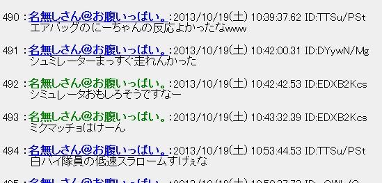 2013y10m19d_191425528.jpg
