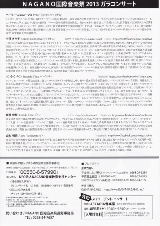 pannhuura_convert_20130801125652.jpg