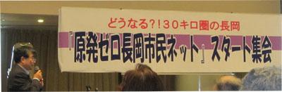 2011-11-27-1.jpg