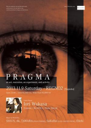 pragma_convert_20131106170709.jpg