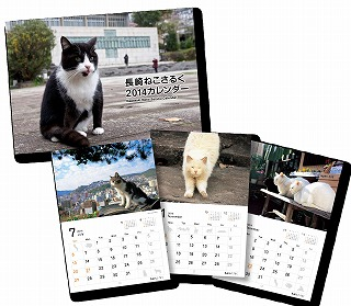 calendar_img.jpg