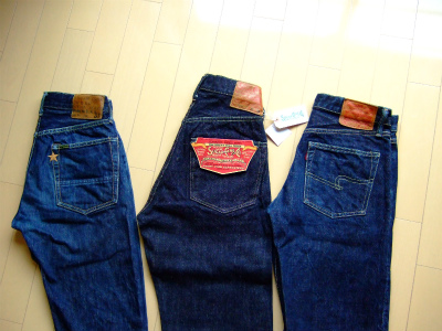 SUGAR CANE 1947  STAR JEANS 724 BURGAS PLUS 770