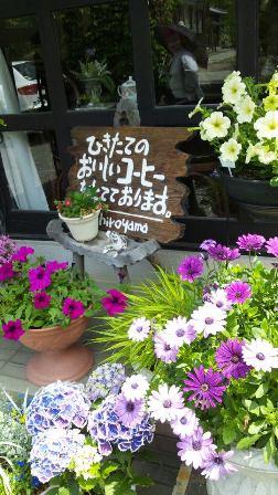 2013iwakuni3.jpg