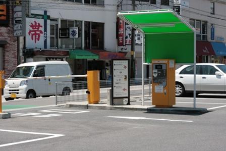 nagatoutizu2.jpg