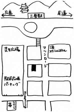 nagatoutizutegaki.jpg