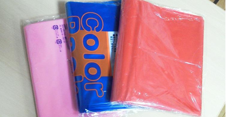 カラーゴミ袋