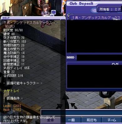 130623_1.jpg