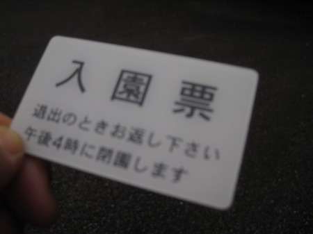 tokyo2013 (18)