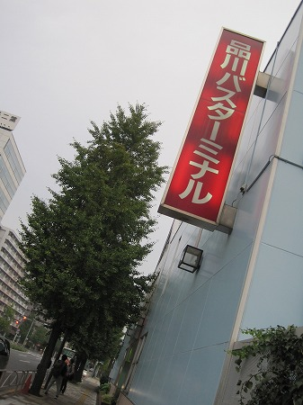 tokyo2013 (1)