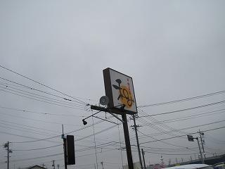 nagoyakousuizzokan (5)