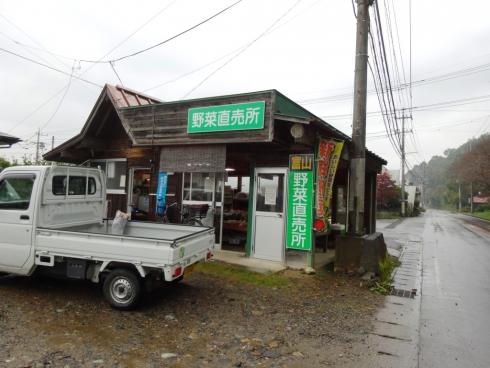 富山野菜直売所