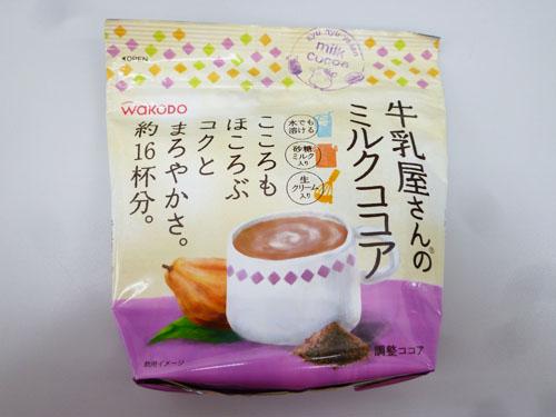 cocoa-01.jpg
