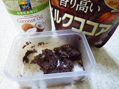 cocoa-01_20141121223153566.jpg