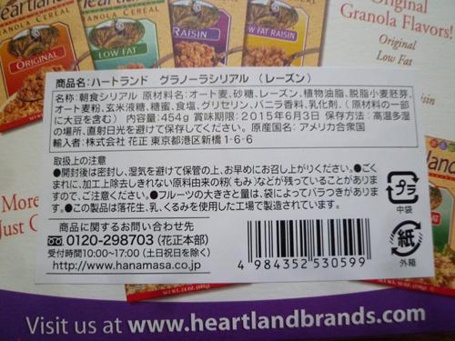 heart-02.jpg