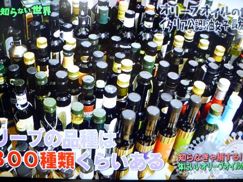 oil-08.jpg