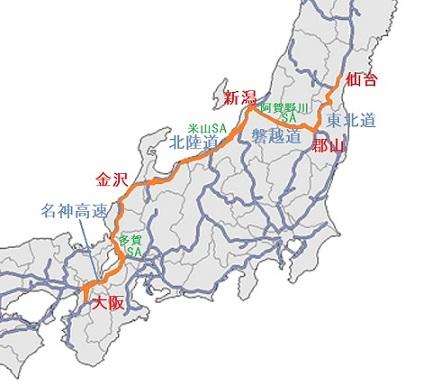 本州地図 - コピー - コピー