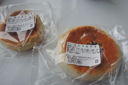 02おやきパン