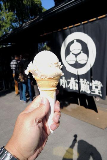 017栗アイス