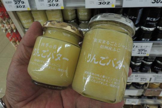 012リンゴバター