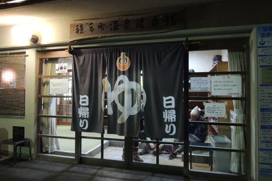 026穂高温泉