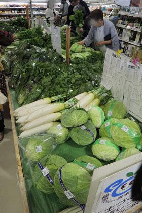 105野菜売り場