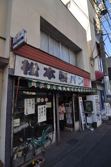 003松本製パン