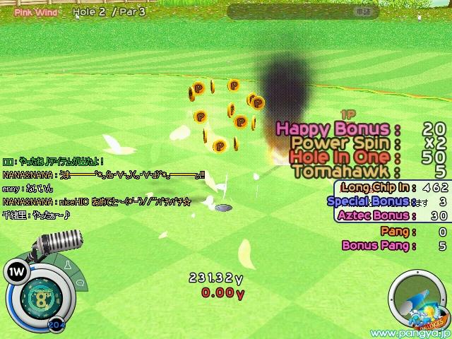 pangya_006_20130722171944.jpg