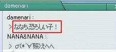 pangya_140.jpg