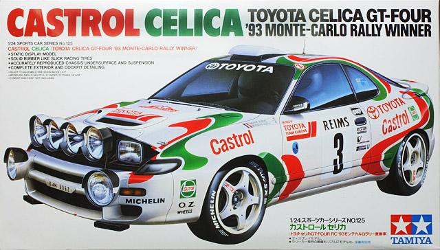 2580 カストロール セリカ GT4 93 640