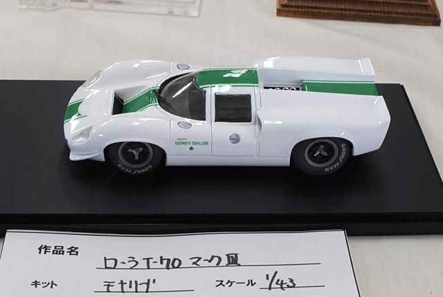 2643 ローラ T-70 640×430