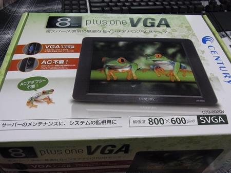 LCD-8000V