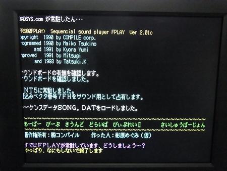 コンパイルソフト