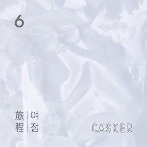 キャスカー6集