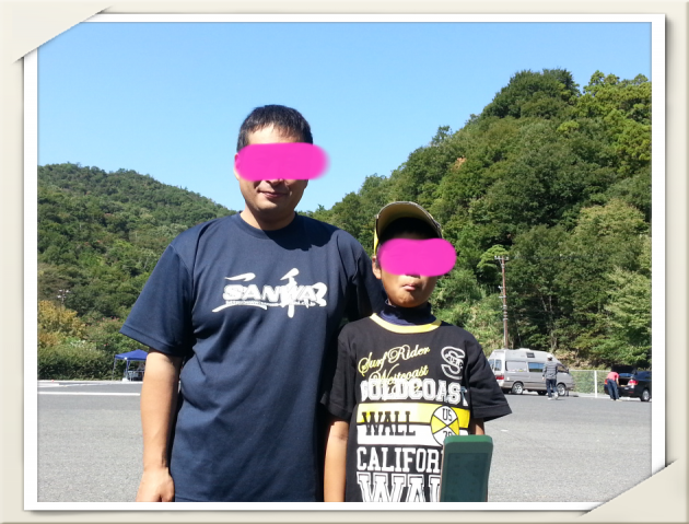 2013101323504186c.png