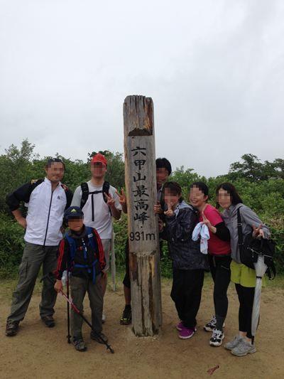 130623六甲登山→有馬温泉016