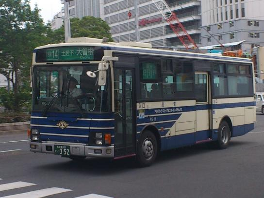 MS-018-07_convert_20140130221322.jpg