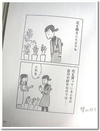 DSCN4664.jpg