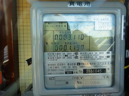 s-DSC01586.jpg
