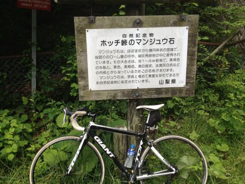ホッチ峠(2)