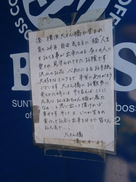 にゃん1409