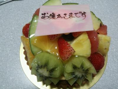 出張終了ケーキ