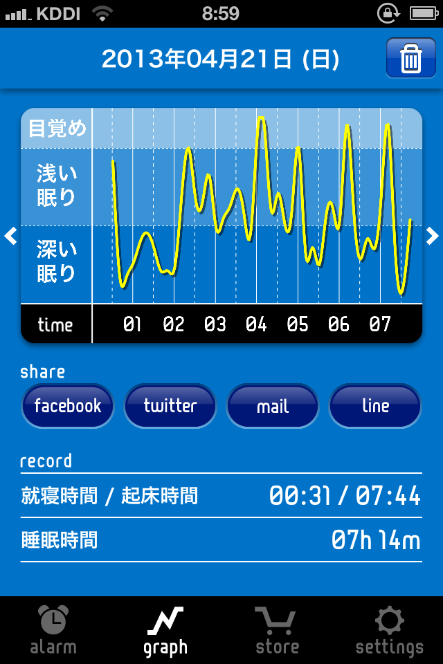 201308251137425f8.png